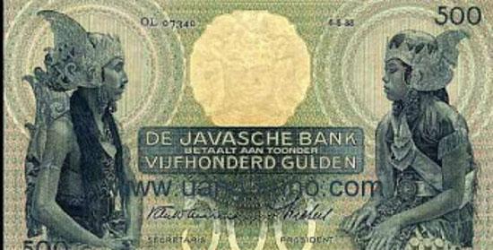 Uang 500 Gulden (Uang-kuno)