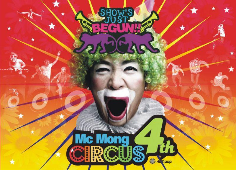 MC Mong – Vol.4 Show`s Just Begun