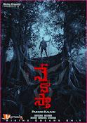 Nenostha Movie Posters-thumbnail-14