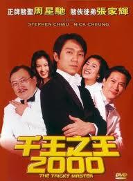 Bịp Vương 2000
