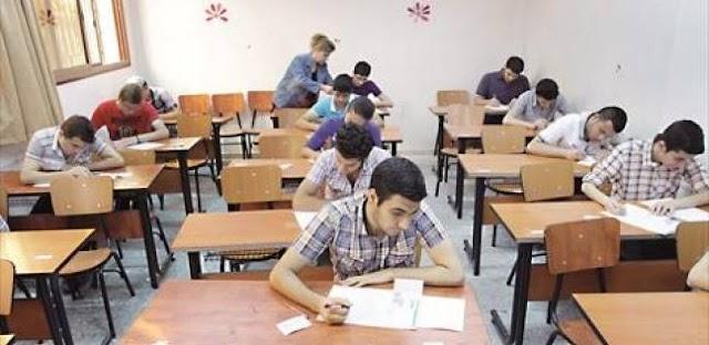 الفئات المسموح لها بدخول امتحان الطلاب المصريين بالخارج
