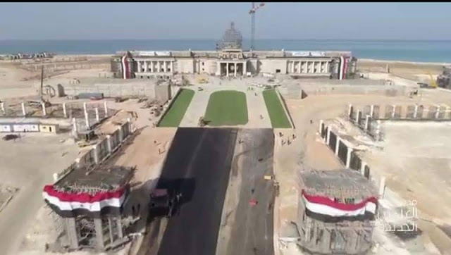New Alamein Presidential palace
