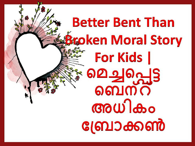 Better-Bent-Than-Broken-Moral-Story-For-Kids-In-Malayalam