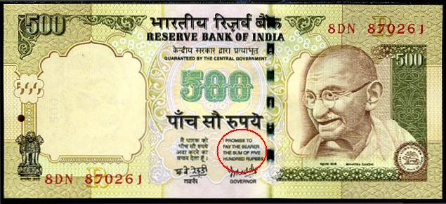Article And Image Courtesy Http Www Hitxp Pics India 500 Ru Note Jpg For Inr Us Dollar Usd Sagdge