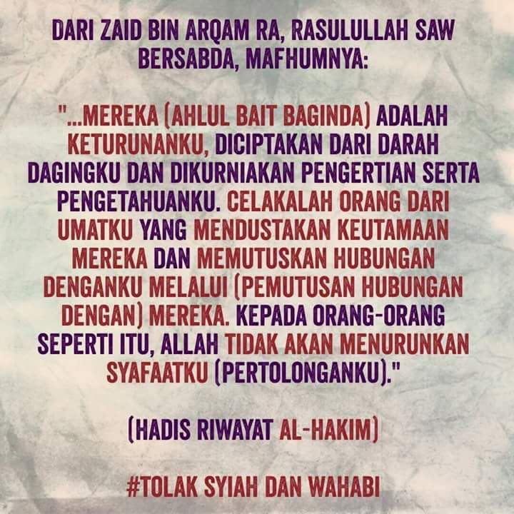 Status Hadith Ahlul Bait Riwayat Al Hakim Dan Abu Nu Aim Mso