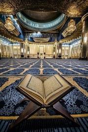 Quraan e Kareem ki Khosusiyat ( Visheshtaey) w Ejaz (Miracle) ki Wajah