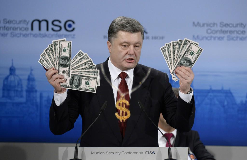 Конгресс США намерен увеличить до $350 млн размер военной помощи Украине в 2017 году - Цензор.НЕТ 6918