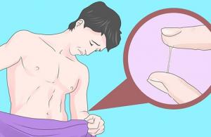Cara mengobati kemaluan keluar lendir seperti nanah