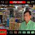 सक्सेस स्टोरी (1): आठ साल दुकान के बरामदे पर सोये और माँ के गहने बेचकर लगाया था बिजनेस में: कभी दुकान में की थी 250 रूपये महीने पर स्टाफ की नौकरी, आज कोसी के बड़े व्यवसायी में शुमार