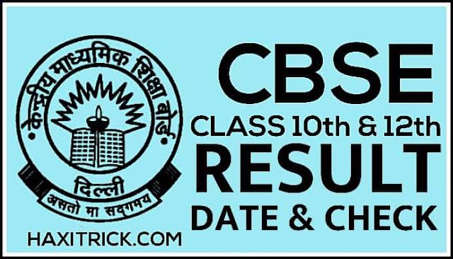 CBSE Class 10th & 12th Ka Result Kab Aayega