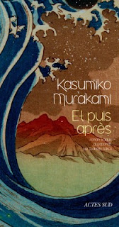 Kazumiko Murakami