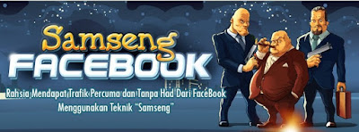 cara tingkatkan like dengan skrip samseng facebook