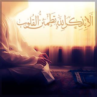 Ngaji Quran | Surah az Zumar سورة الزمر Ayat 22