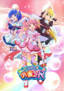 Nurse Witch Komugi-chan R Subtitle Indonesia