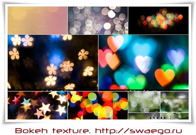 Текстуры Боке для Фотошопа