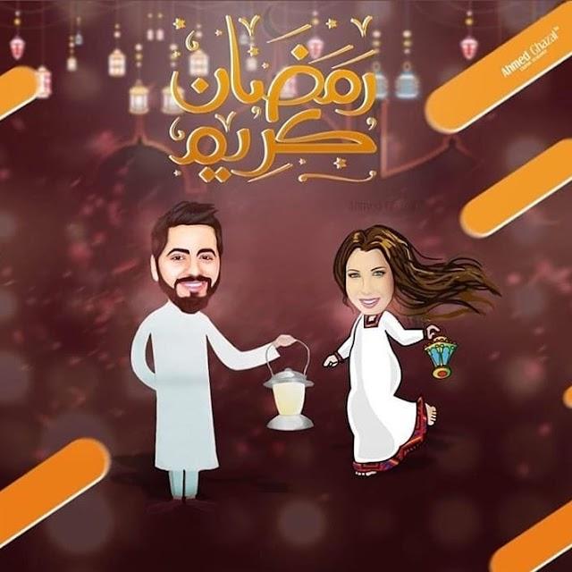 اعلان اورنچ رمضان 2019 تامر حسني ونانسي عجرم - فرق كبير mp3 + الكلمات