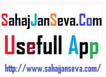 Useful Apps: इस एप से मोबाइल सिग्नल न होने पर भी पता कर पाएंगे लोकेशन