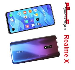 مواصفات جوال ريلمي اكس - Realme X   الإصدارات: RMX1901    مواصفات و سعر موبايل ريلمي اكس - Realme X - هاتف/جوال/تليفون ريلمي Realme X -  الامكانيات و الشاشه Realme X  -