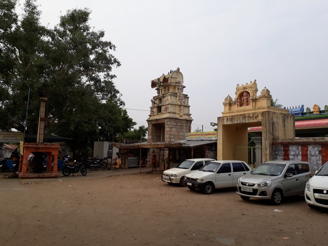 Front View Of Sri Kala Kaleshwarar Temple