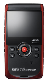 Samsung HMX-W200RN Manual / Firmware