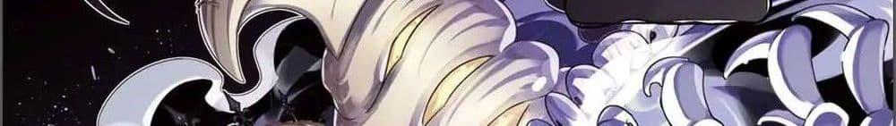 อ่านการ์ตูน Wakamono no Kuro Mahou Hanare ga Shinkoku desu ga, Shuushoku shite Mitara Taiguu Iishi, Shachou mo Tsukaima mo Kawaikute Saikou desu! ตอนที่ 1 หน้าที่ 14