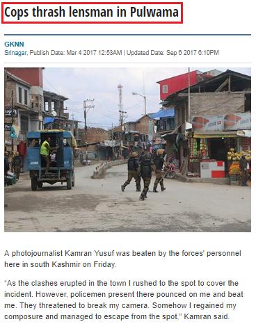 Cops thrash lensman in Pulwama
