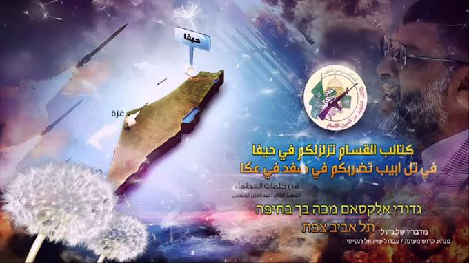 Idrib Sorukh Al Qassam