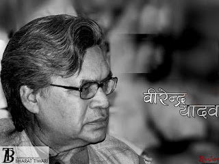 Virendra Yadav on Mudra Rakshasa