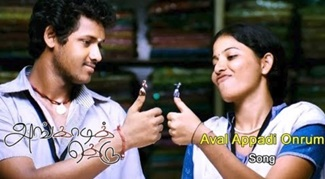 Aval Appadi Onrum Video song | Angadi theru Video songs | Angadi theru Songs | Tamil Video songs