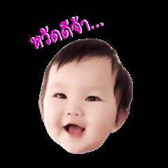 Baby KaNompang