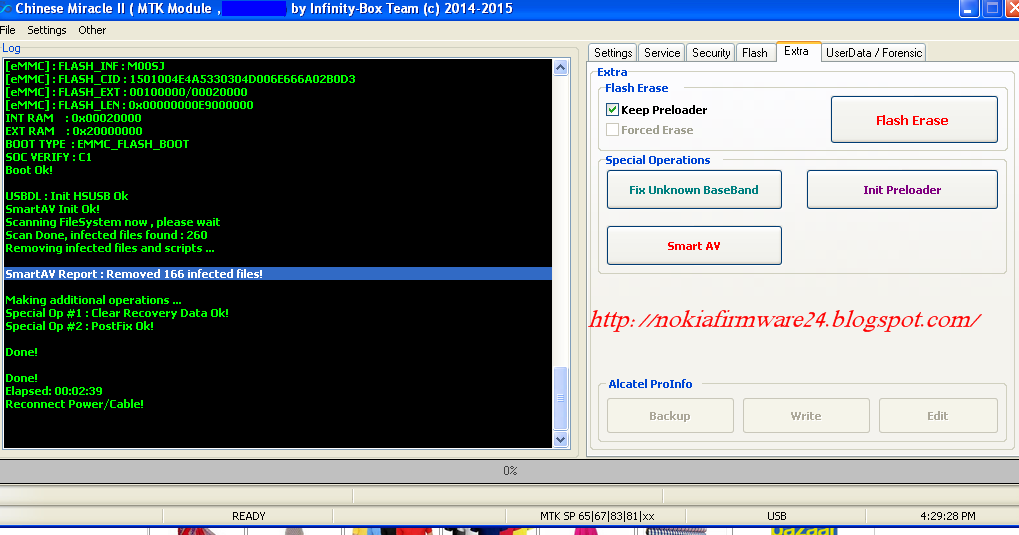 Download infinity v2 23 working without box - IT space and new