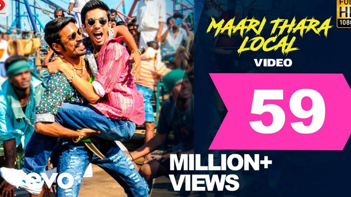 Maari Thara Local Video Song Download Maari 2015 Tamil