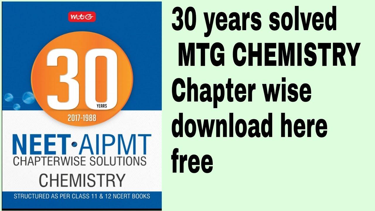Mtg Neet Books Pdf Free Download | Islamic Bangla Books Pdf