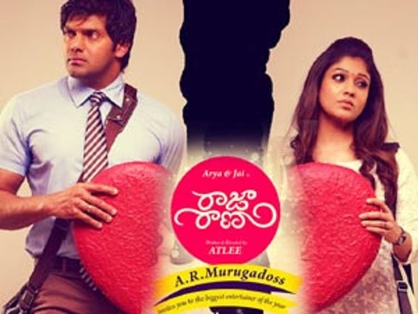 Faaqidaad : Raja rani telugu mp3 free download
