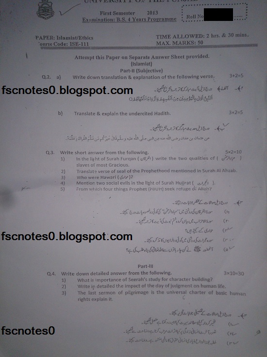 BS (Hons) Chemistry Past Papers Semester 1 Islamiat fscnotes0 Asad Hussain 4