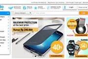 Amankah Belanja Online di Lamido Indonesia dari Penipuan?