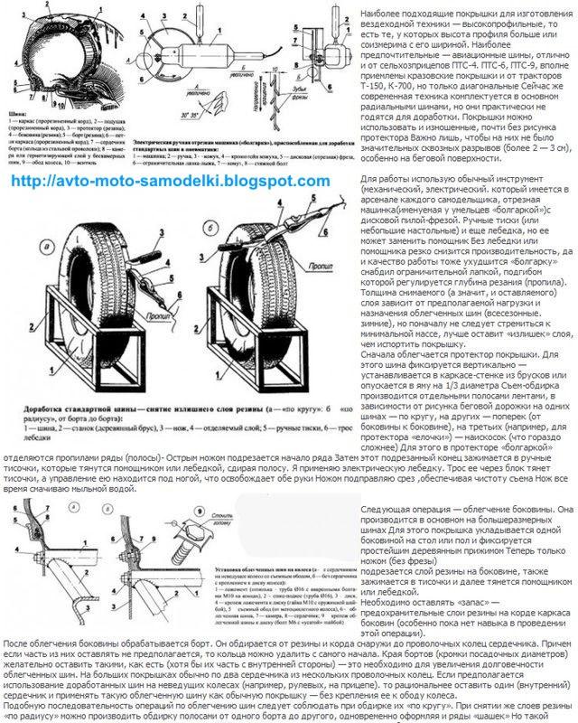 Dailymotion 18:31, dIY: Как сделать зонтик зонтик из бумаги своими руками Мастер класс