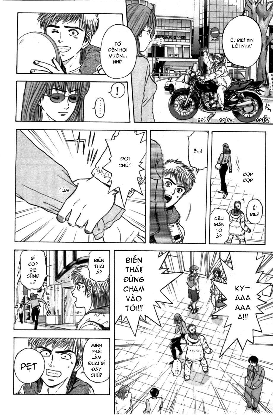 Psychometrer Eiji chapter 43 trang 7