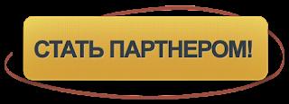 https://globus-inter.com/ru/land/people?invite=166418