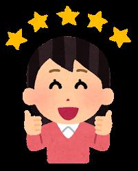 レビュアーのイラスト(女性5)