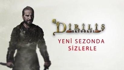 Ertugrul Season 5 Release Date