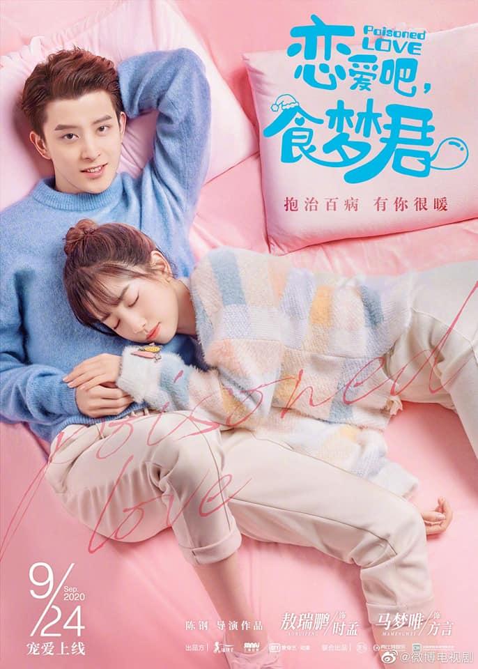 Yêu Nhau Đi Thực Mộng Quân  - Poisoned Love (2020)