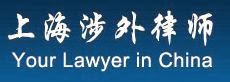 Your lawyer in China