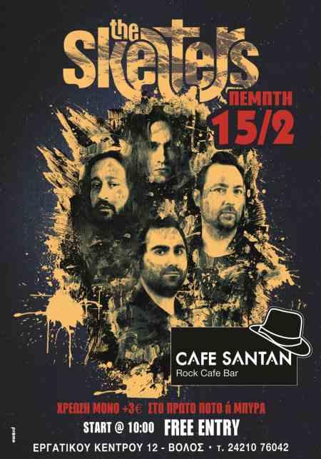 THE SKELTERS: Πέμπτη 15 Φεβρουαρίου @ Cafe Santan
