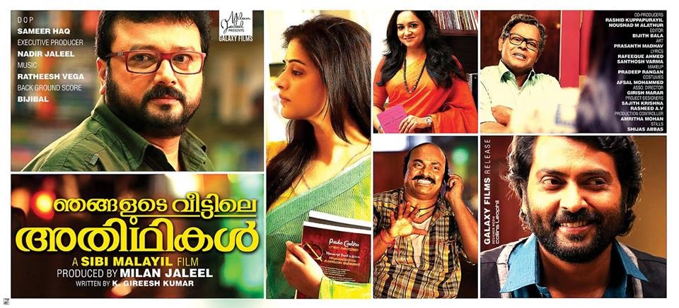 'Njangalude Veettile Adhithikal' review