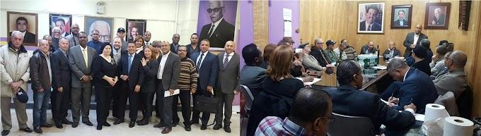 Aliados del PLD en Nueva York reafirman apoyo a la reelección de Danilo