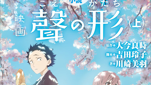 Koe no Katachi [MP4][Sub Español][Mega]