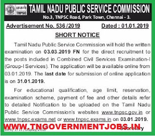 tnpsc-group-1-exam-2019-notification-tngovernmentjobs-in