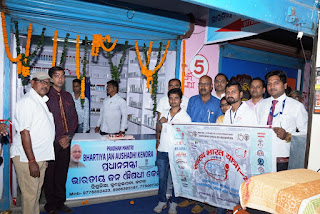 swasthy-bharat-yatra-reaches-katak-tribute-leaders