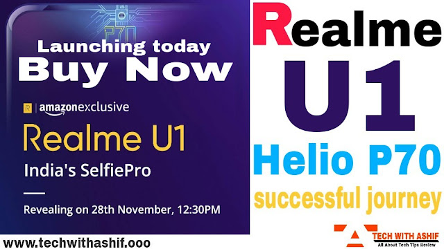 Realme U1 will launch on Amazon today at 12.30 pm in India: India's selfiepro